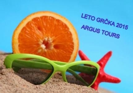 Grčka LETO 2015 - Argus Tours