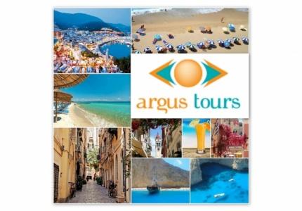 LETO 2016. - ARGUS TOURS